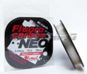 HI CATCH FLUORCARBON NEO 50